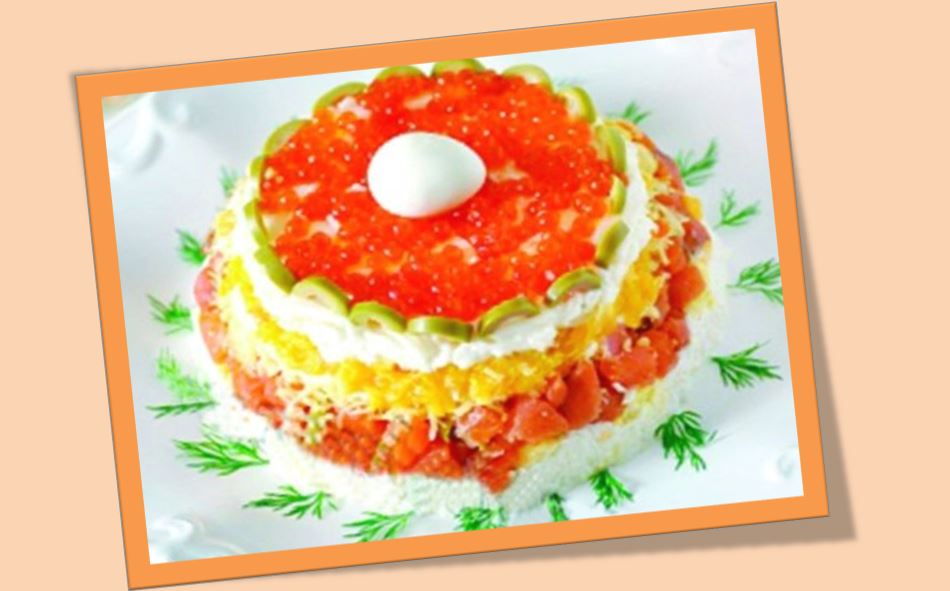 salat-morskaia-shemchygina-112
