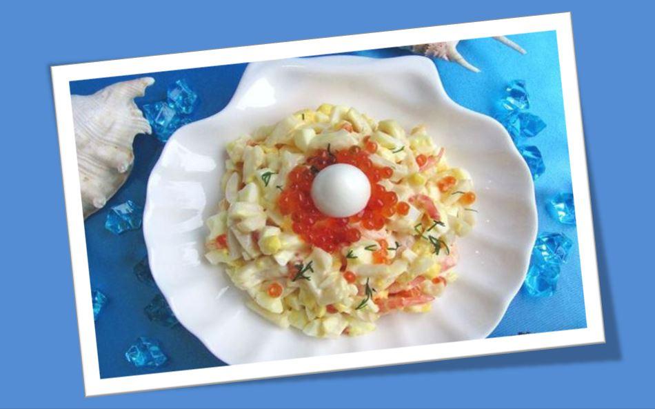 salat-morskaia-shemchygina-118
