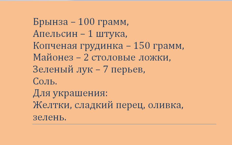 salaty-na-novyj-god-114
