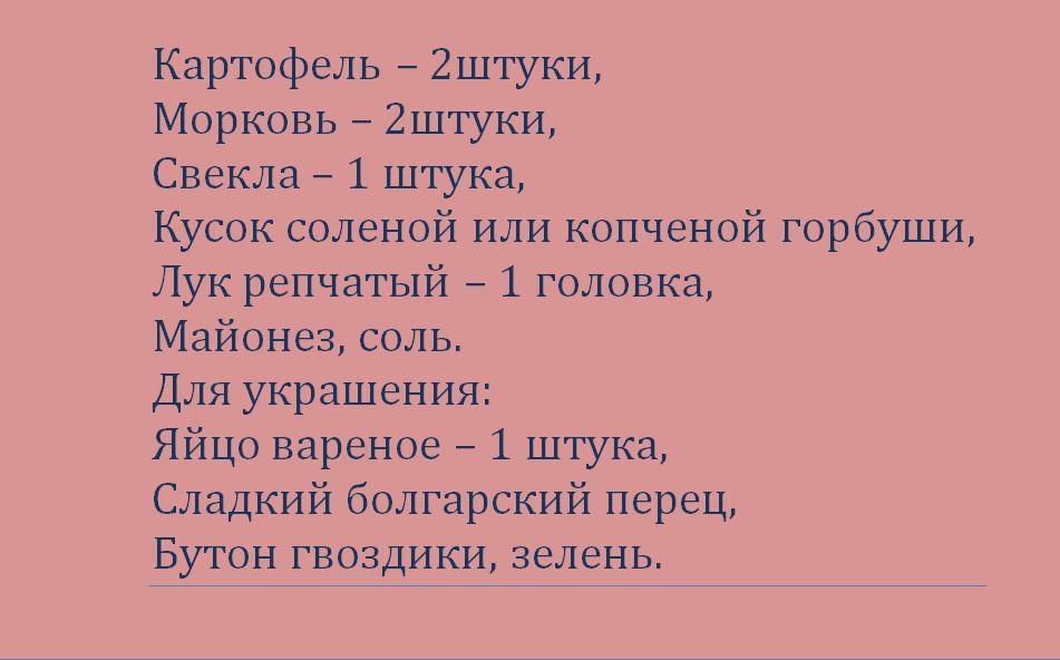 salaty-na-novyj-god-116