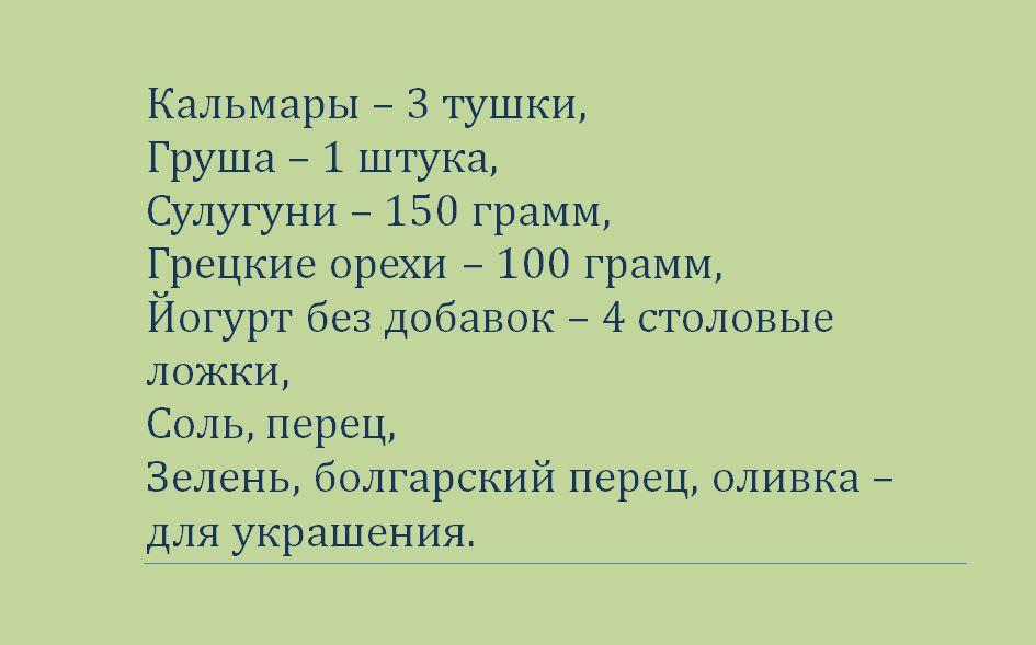 salaty-na-novyj-god-118