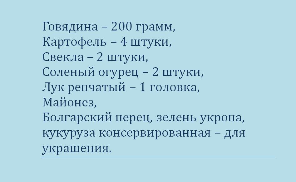 salaty-na-novyj-god-120