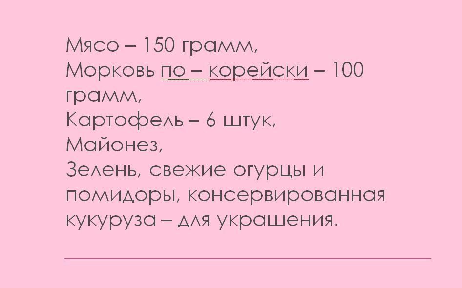 salaty-na-novyj-god-124