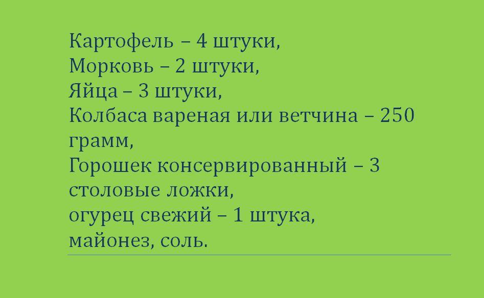 salaty-na-novyj-god-126