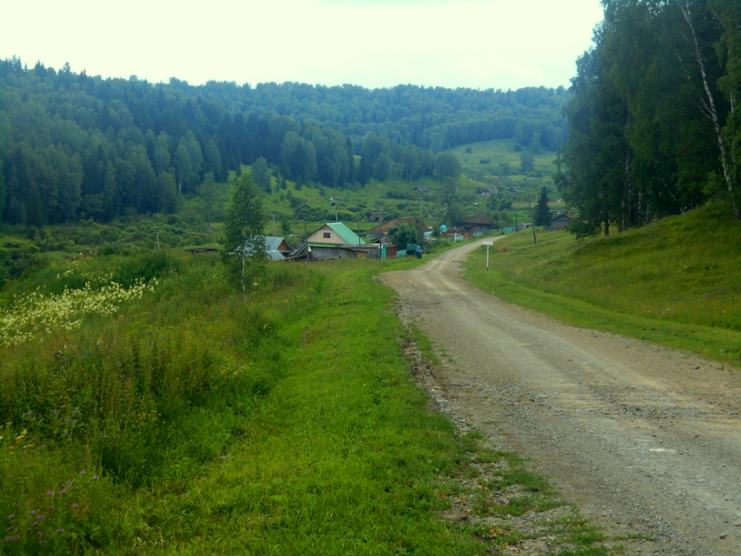 село Петени