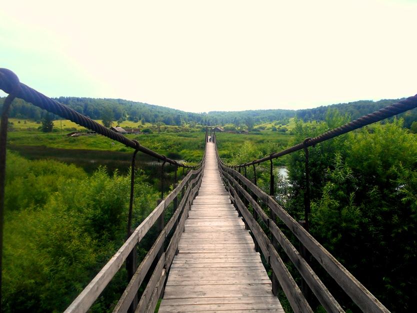 подвесной мост через Бердь