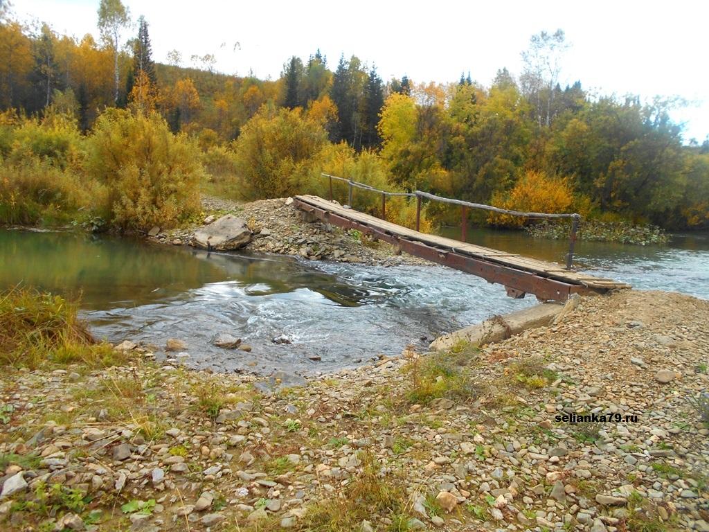 мостик через Суенгу в Егорьевском