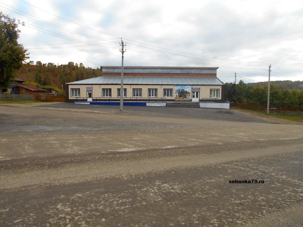 музей в Егорьевском